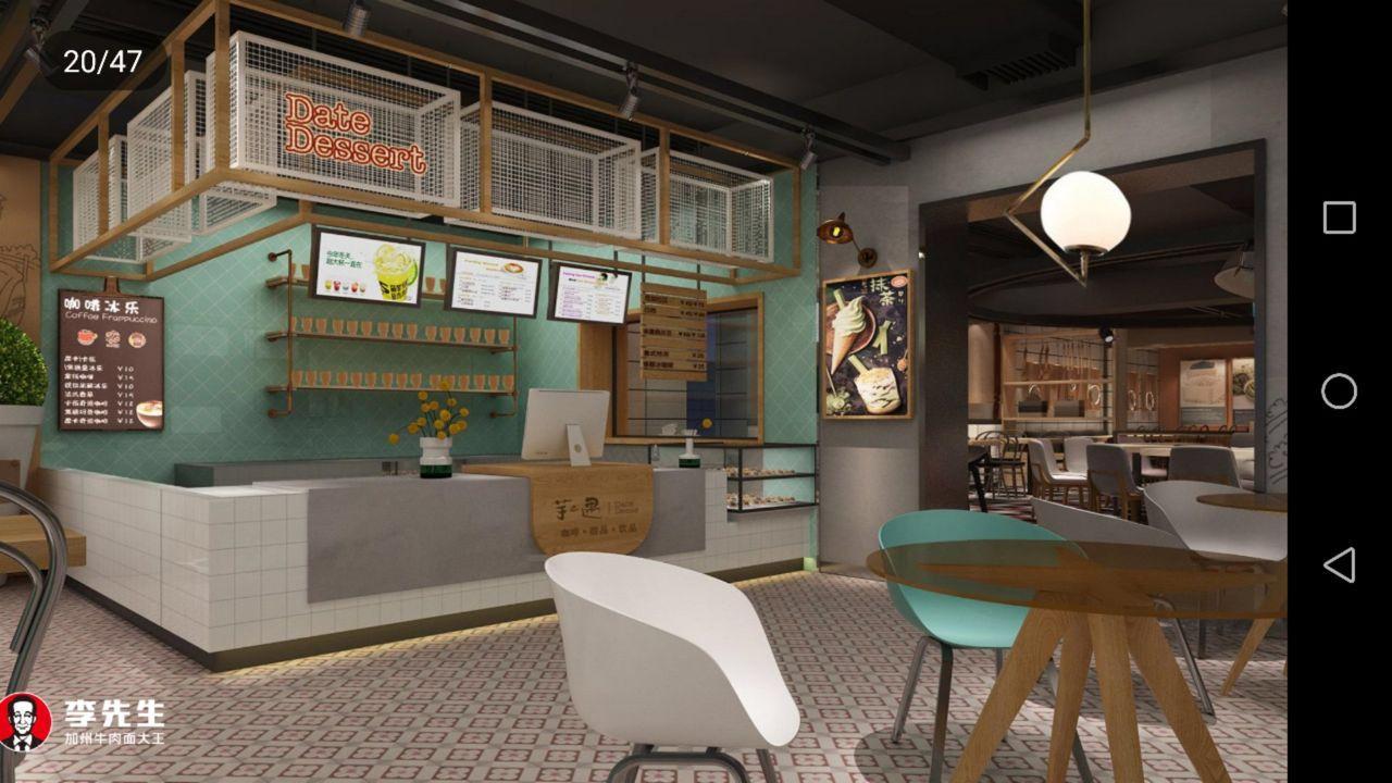 咖啡厅装修风格的切入,与整体中式快餐厅设计没有联系.图片