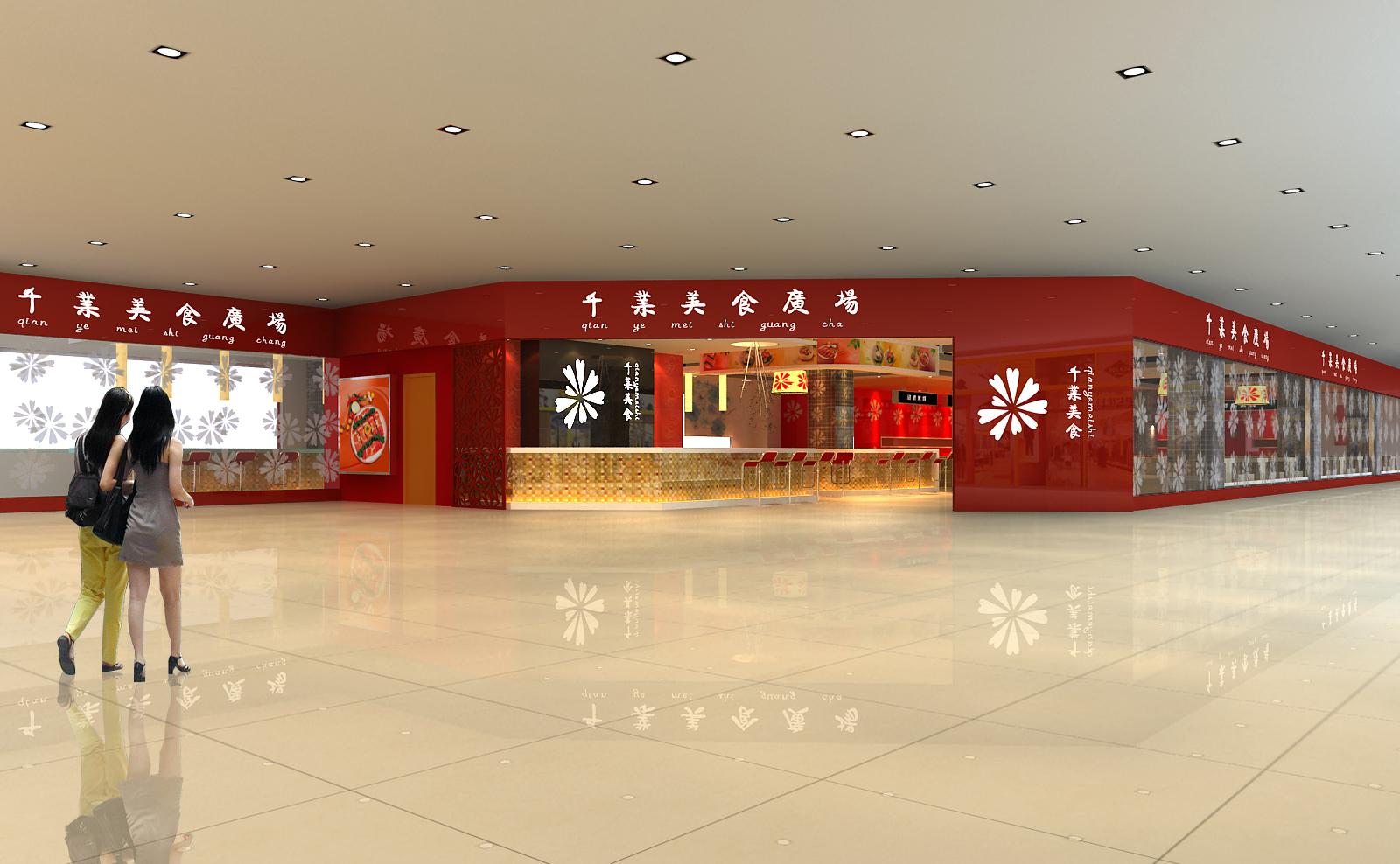 餐厅设计图片