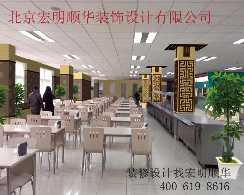 餐厅装修   详细信息   国家电网员工食堂装修   食堂装修