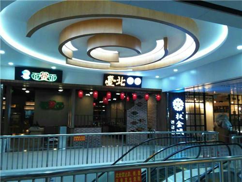 怀柔京北大世界美食城设计装修工程完美竣工