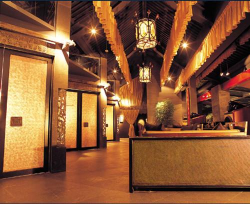 北京菖蒲河公园中餐厅天地一家